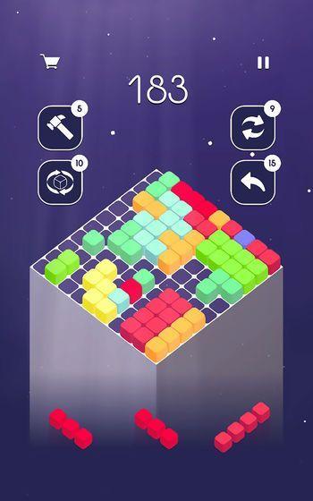 最强大脑色块谜踪游戏技巧手机版图片2