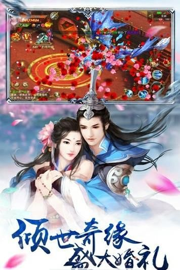 轩辕剑之伏魔录手游官方网站下载最新版图片4