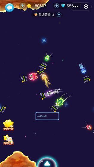 星空鱼塘无限钻石修改版游戏下载图片5