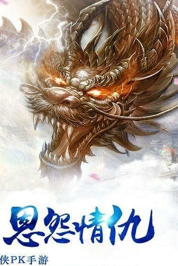 轩辕剑之伏魔录手游官方网站下载最新版图5: