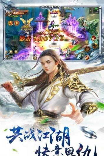 轩辕剑之伏魔录手游官方网站下载最新版图片3