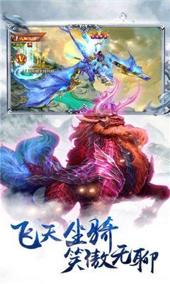 轩辕剑之伏魔录手游官方网站下载最新版图片2