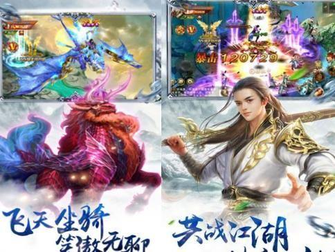 轩辕剑之伏魔录手游官方网站下载最新版图片1