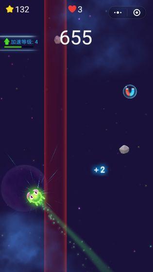 星空鱼塘无限钻石修改版游戏下载图片3