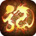 玛法皇城游戏官方网站下载正式版 v1.0