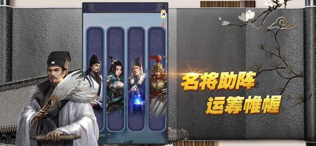 宦海心计游戏官方网站下载最新版图片2