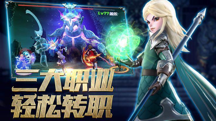 圣域之迹游戏官方网站下载最新版图片3