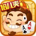 王牌斗地主手机版游戏官方网站下载免费版 v1.0
