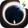 跨越星弧雷霆正版手机游戏下载 v1.0
