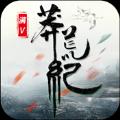7733洪荒莽荒纪官方网站版下载手机游戏 v1.0.0