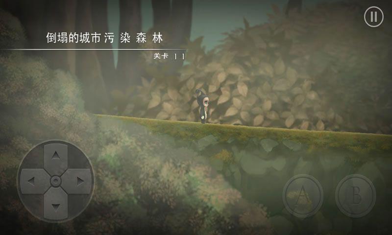 小精灵逃脱记游戏官方网站下载正式版图片4