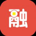融花花官方app软件下载 v1.0.0