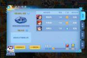 神武3手游战队系统上线!古装头像秀、多元化社交全面来袭[多图]