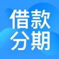 借款分期官方app软件下载 v1.0.2