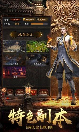 腾讯裁决战歌巨星代言游戏官方网站下载正式版图片1