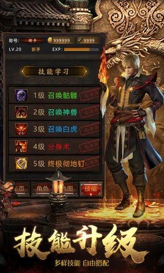 腾讯裁决战歌巨星代言游戏官方网站下载正式版图片4