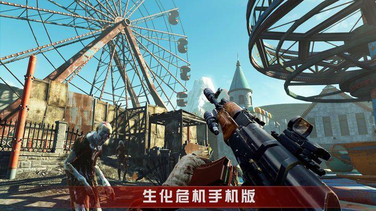末日绝境血战求生游戏官方网站下载正式版图片1