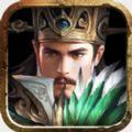 三国领主游戏官方网站下载正式版 v1.0