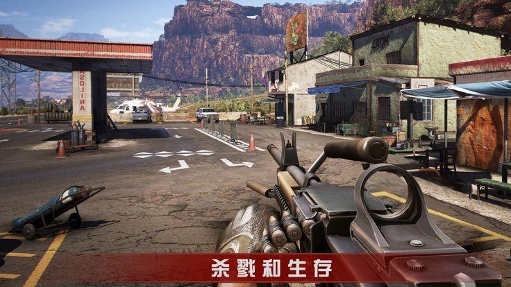 末日绝境血战求生游戏官方网站下载正式版图片3