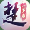 楚留香手游网易官网版 v19.0