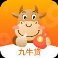 九牛贷最新版app软件下载 v2.2