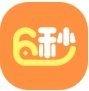 6秒贷最新版app软件下载 v3.3.1