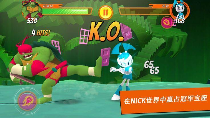 superbrawl游戏官方网站下载正式版图片4