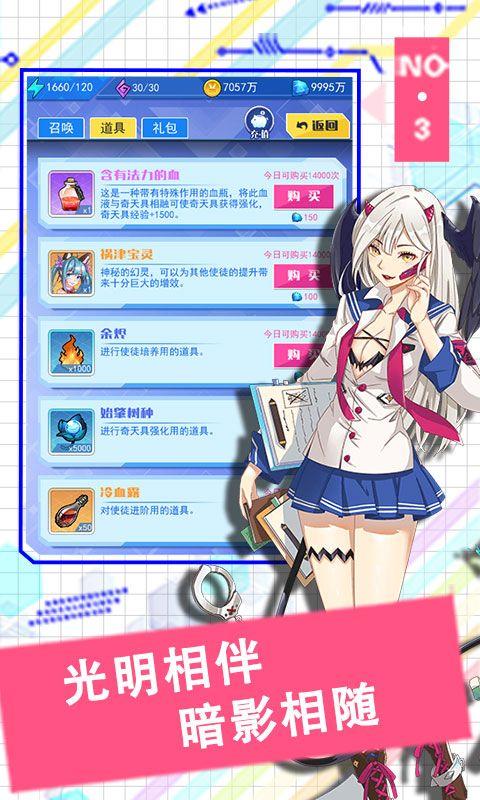 决战东京官网版图4