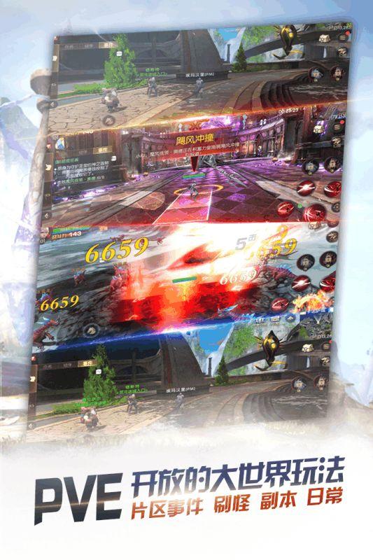 网易代号X游戏官方网站下载正式版图片3