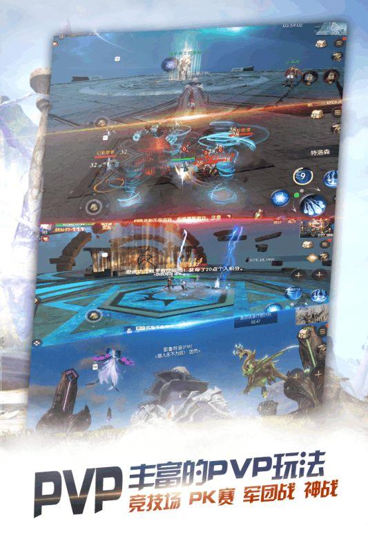 网易代号X游戏官方网站下载正式版图片4