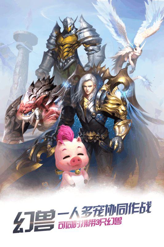 网易代号X游戏官方网站下载正式版图片1