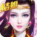圣域传奇之焚天手游官方网站下载安卓版 v1.0