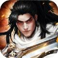 傲剑刀尊手游官网版下载 v1.0.0
