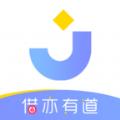 借亦有道官网app软件下载 v1.0