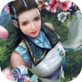 上古剑歌行手机游戏安卓版下载 v1.0