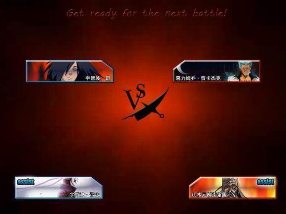 火影mugen手机版全人物解锁版下载图片3