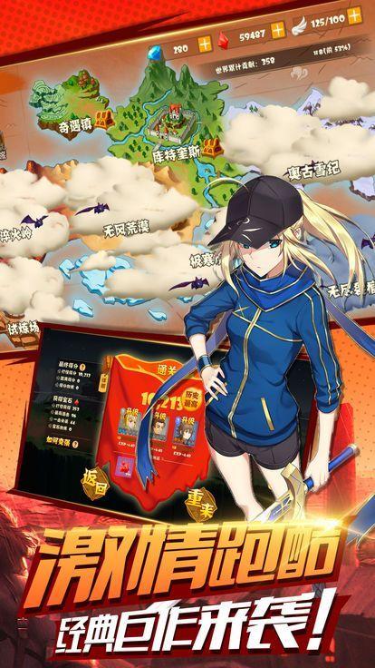 骑士守则手游官网版下载最新版图片1