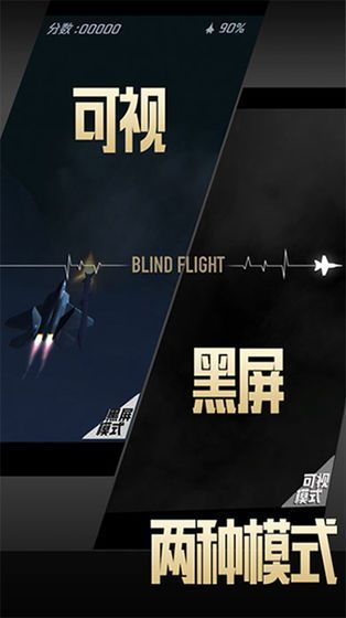 腾讯长空暗影游戏官方网站下载正式版图片4