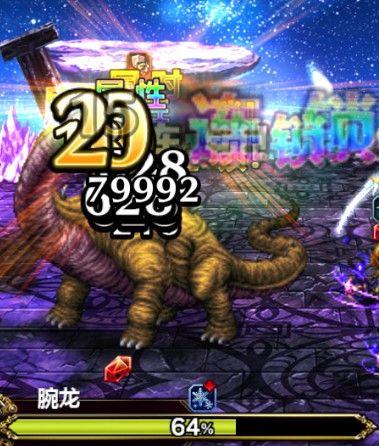 最终幻想勇气启示录腕龙怎么打?腕龙阵容、打法推荐[视频][多图]图片3