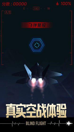 腾讯长空暗影游戏官方网站下载正式版图片3