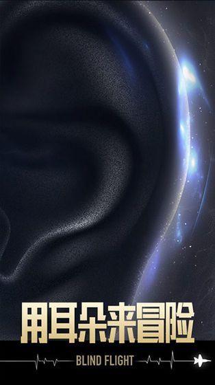 腾讯长空暗影游戏官方网站下载正式版图片2