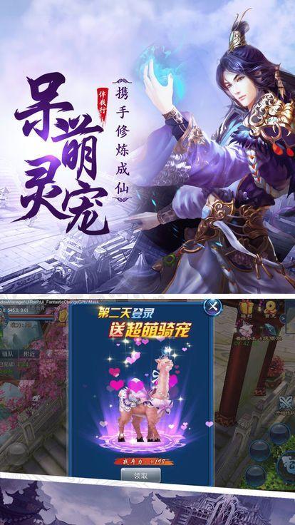 醉饮长歌游戏官方网站下载正式版图片3