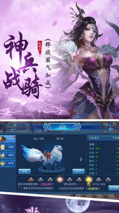醉饮长歌游戏官方网站下载正式版图片4