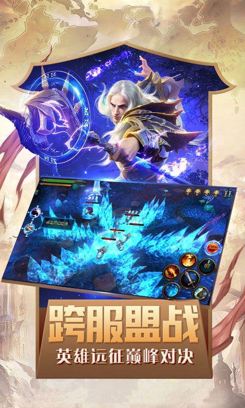 奇迹魔剑士觉醒手游官网版下载最新版图片3