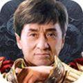 一刀灭霸手游官方网站下载安卓版 v1.0.0