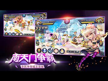 女神联盟手游公益服ios最新版下载图片2