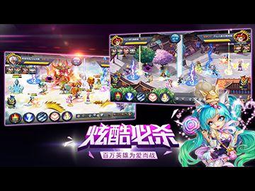 女神联盟手游公益服ios最新版下载图片1