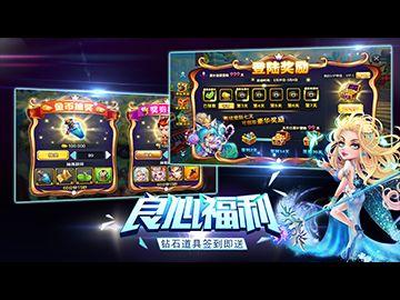 女神联盟手游公益服ios最新版下载图片4