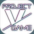 ProjectVgame手游