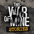 This War of Mine Stories中文版